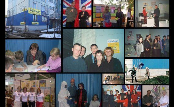 Коллаж 2000-2005