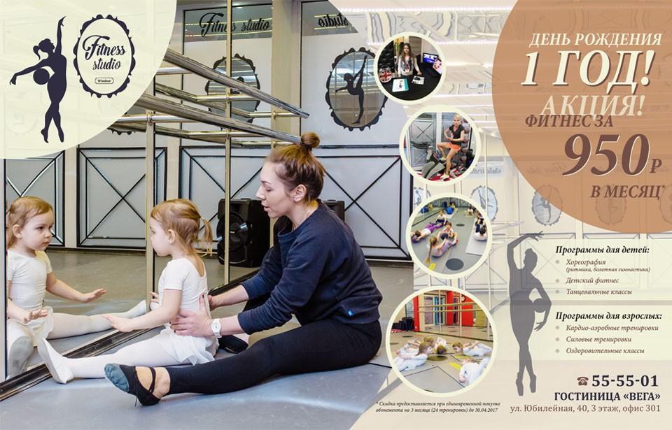 Журнал «Дорогое удовольствие KIDS», апрель 2017г