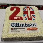 Фото торта на 20 лет