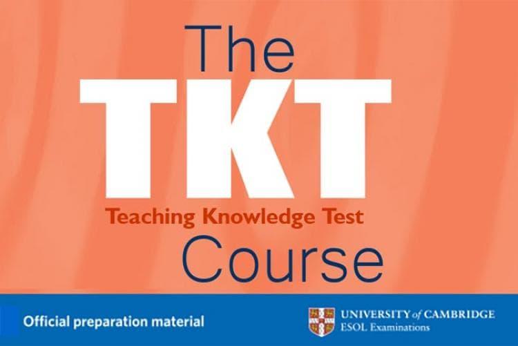 Обложка учебника ТКТ